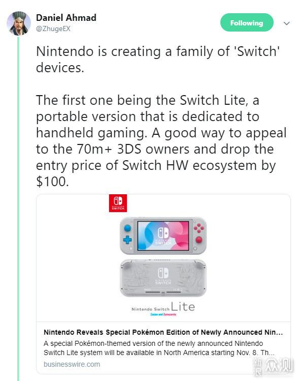 一个老玩家对于任天堂Switch Lite的几点提醒_新浪众测
