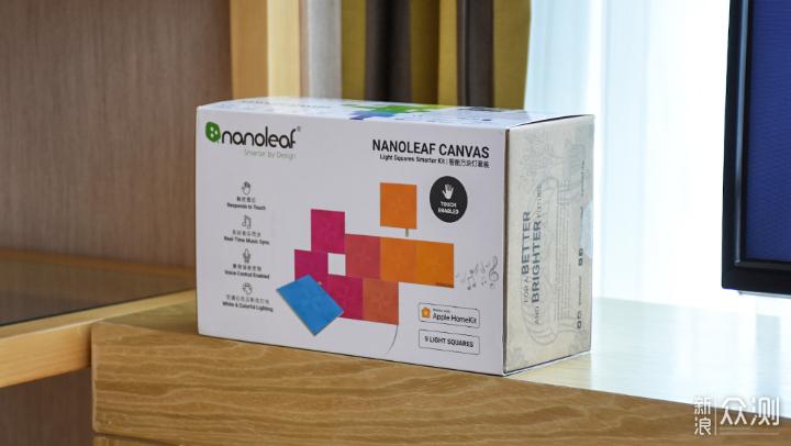 为科技桌面增添氛围 Nanoleaf智能方块灯_新浪众测