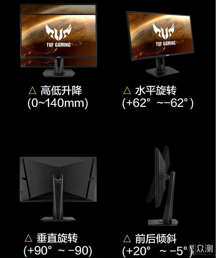 华硕 TUF VG27AQE电竞显示器_新浪众测