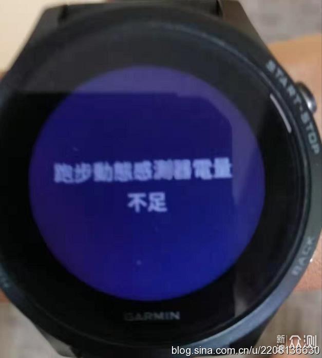佳明RDP使用方法详解_新浪众测