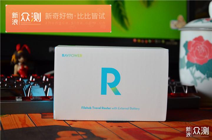 方便、强大、便携—无线wifi多功能文件管理器_新浪众测