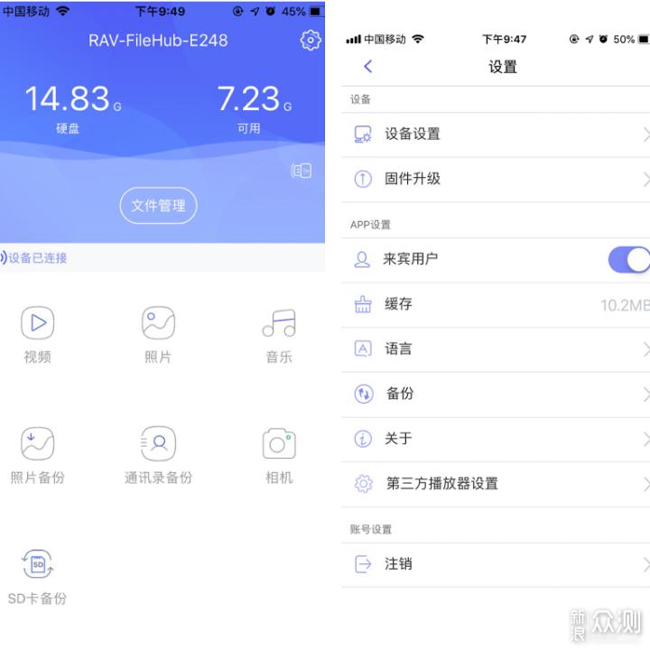 便捷出游必备数码配件——无线WiFi文件管理器_新浪众测