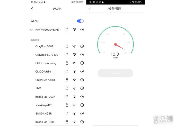 文件备份管理助手---RAVPOWER RP-WD009 _新浪众测