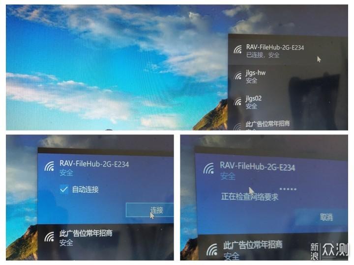 随时随地无线共享 无线WiFi 多功能文件管理器_新浪众测