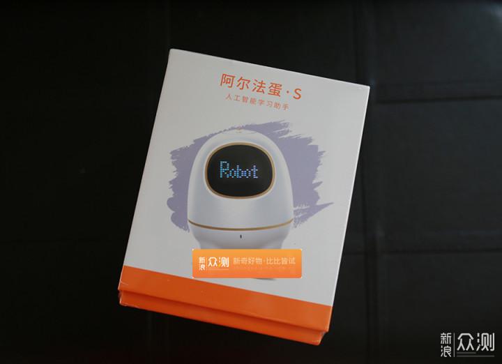 语音世界,科大讯飞智能机器人让知识变的有趣_新浪众测
