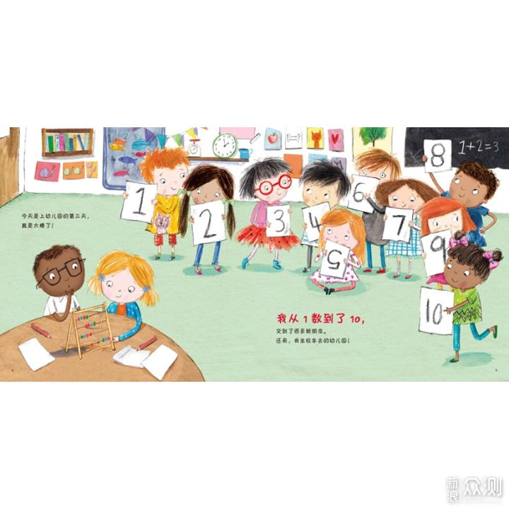 有关幼儿园分离焦虑尽在这一篇_新浪众测