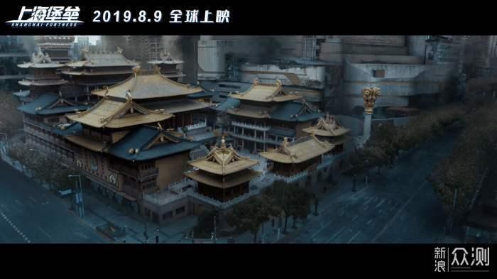 平心而论,《上海堡垒》到底烂在哪里?_新浪众测