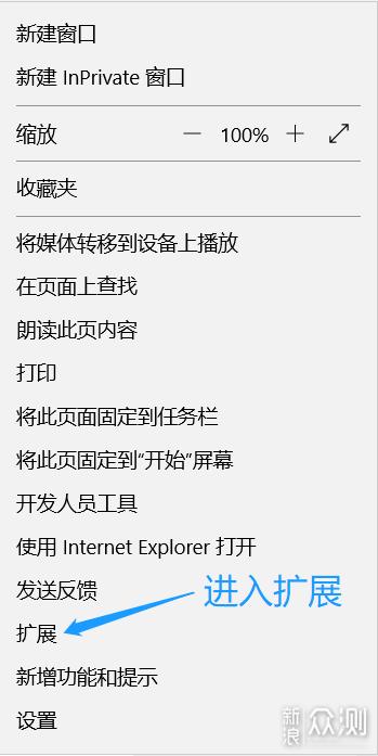 小操作大提升,12个让Edge浏览器更好用的技巧_新浪众测