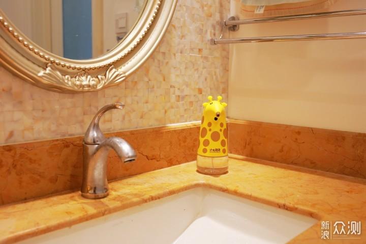 让孩子爱上洗手,小七泡泡洗手机深入体验_新浪众测