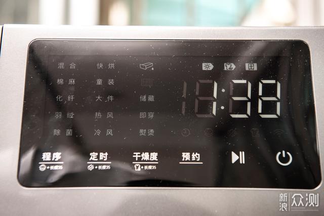 后悔没早买系列:解放8㎡阳台的干衣机_新浪众测