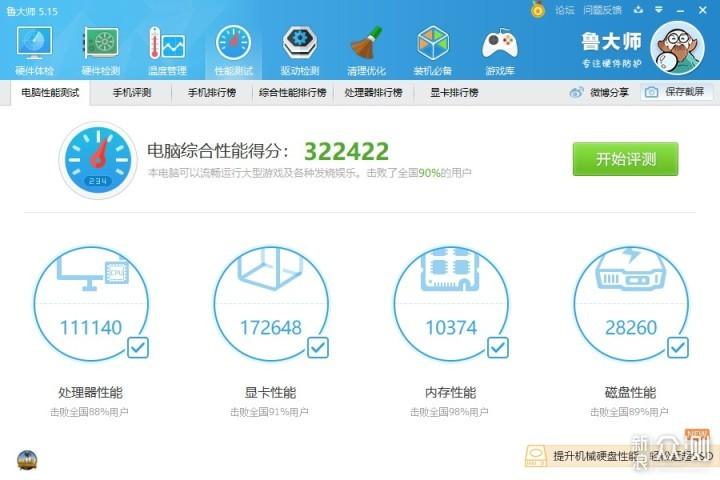 微星GTX1660 6G游戏显卡入手一个月体验_新浪众测