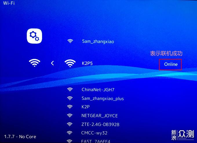 全能怀旧游戏机 初篇 EmuELEC+N1安装与配置_新浪众测