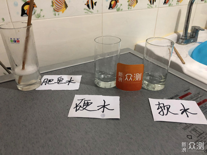 软水机真的能软化水质吗,佳尼特使用测评_新浪众测