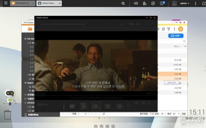 威联通HS-453DX超静音NAS(软件篇)_新浪众测