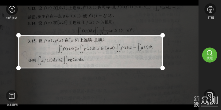 啵哩L1智能口袋打印机:学习路上的好帮手_新浪众测