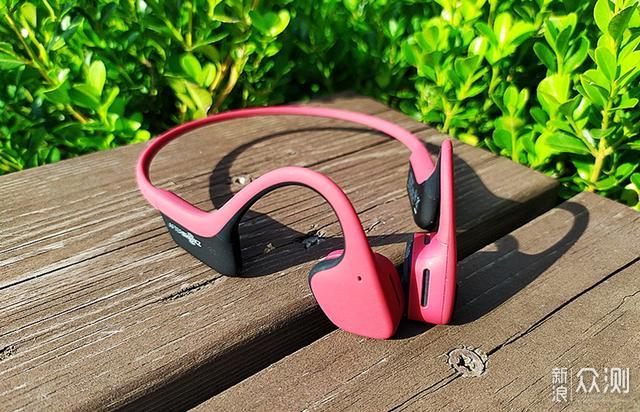 韶音AS650骨传导耳机,耳朵的美好体验_新浪众测