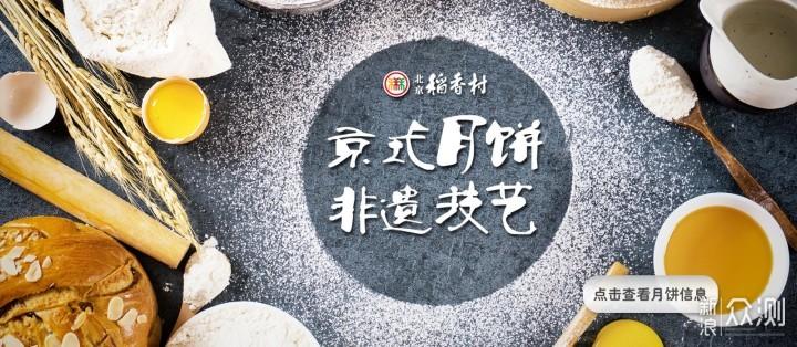 原来月饼有这九大派系——深度科普下_新浪众测