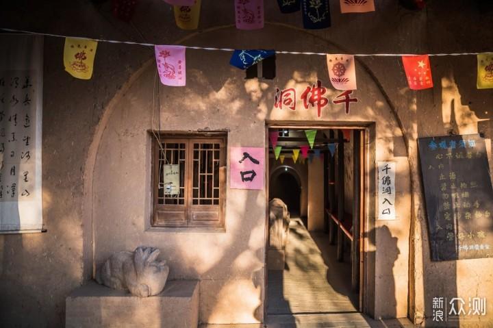 陕北民俗文化村张家窑,景区废弃充满苍凉感_新浪众测