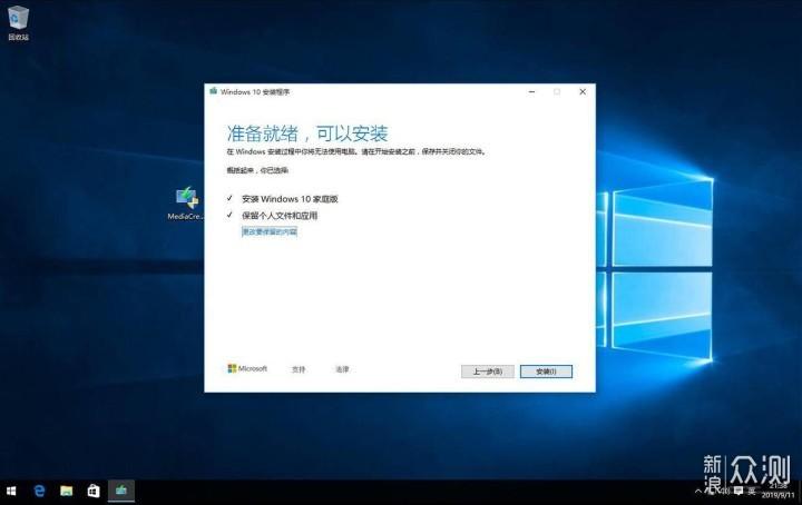 零基础、超详细安装官方原版Windows 10教程_新浪众测