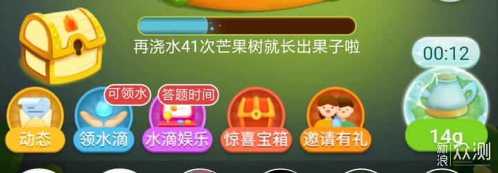 京东东东农场与拼多多多多果园异同简述_新浪众测
