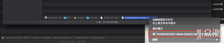 榨干macOS硬件价值Parallels虚拟机添加物理盘_新浪众测