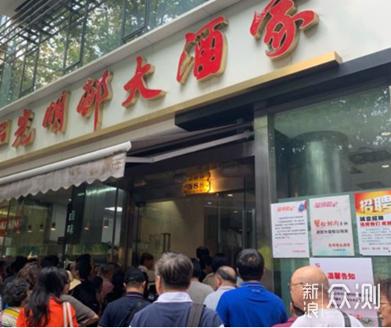 十一国庆上海吃喝玩乐之上海菜吃什么_新浪众测