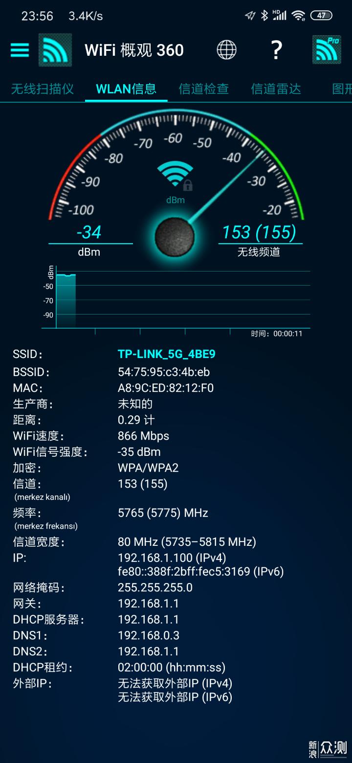 最廉价的wifi mesh部署攻略#国庆投稿#_新浪众测