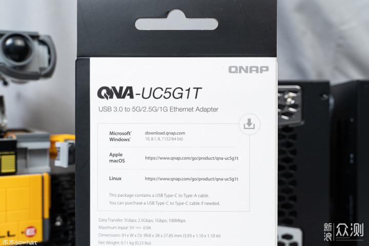 威联通QNA-UC5G1T网络转换器评测_新浪众测