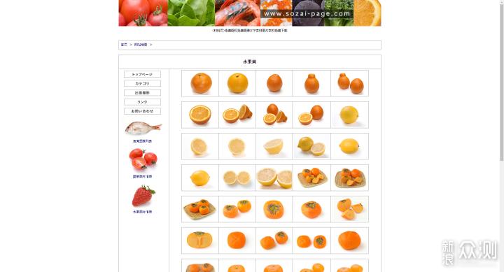 #国庆投稿月#11个免费无版权的图片网站收好!_新浪众测