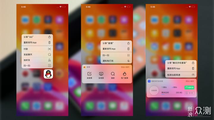 6问售价过万的iPhone 11 Pro Max是否值得拥有_新浪众测