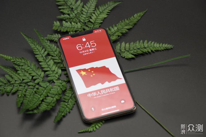 """iPhone11 Pro Max,它能否让你""""浴霸""""不能?_新浪众测"""