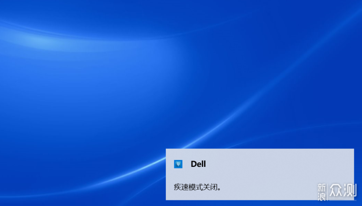 十代酷睿-戴尔灵越13 7000 笔记本电脑 评测_新浪众测