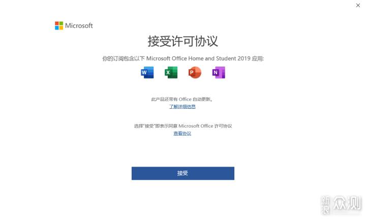 十代酷睿RedmiBooK 14增加版笔记本电脑评测_新浪众测