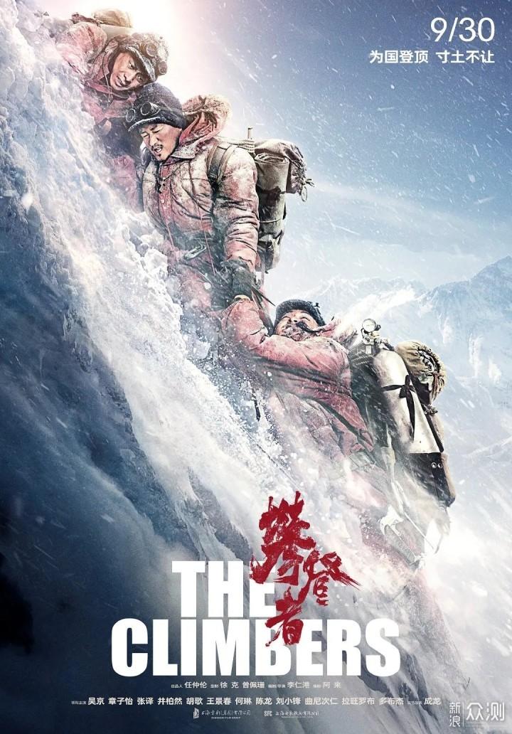 新片TJ预告:《王牌特工:缘起》..._新浪众测