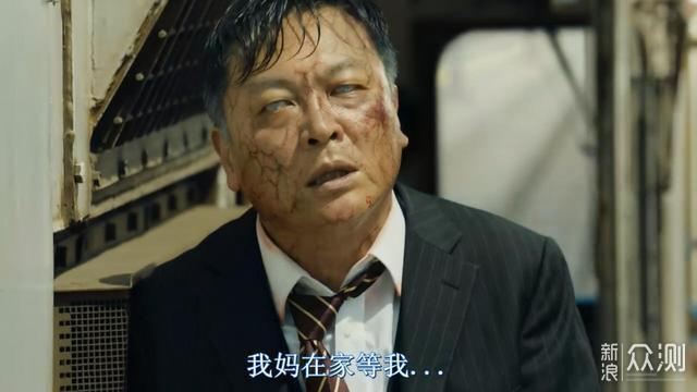 #国庆投稿#10部韩国灾难片推荐_新浪众测
