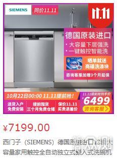 想买洗碗机,厨房怎么装修?干货分享_新浪众测