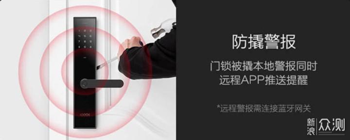 鹿客品质,坚如磐石,鹿客Classic 2S智能锁_新浪众测