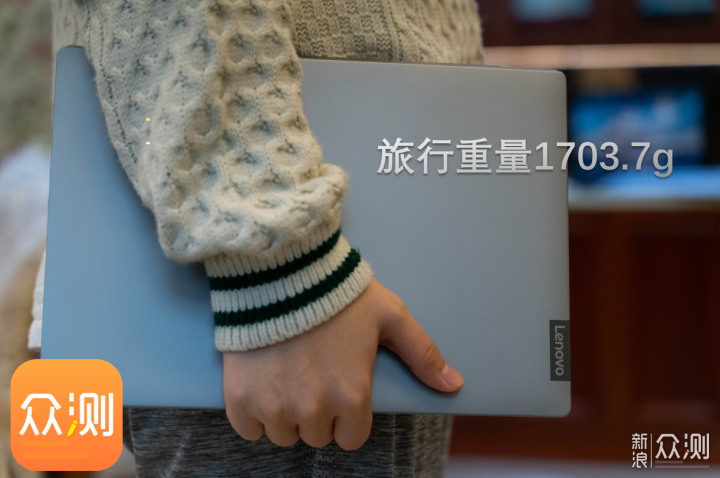 十代酷睿:提速不提价,轻薄笔记本迎来新升级_新浪众测