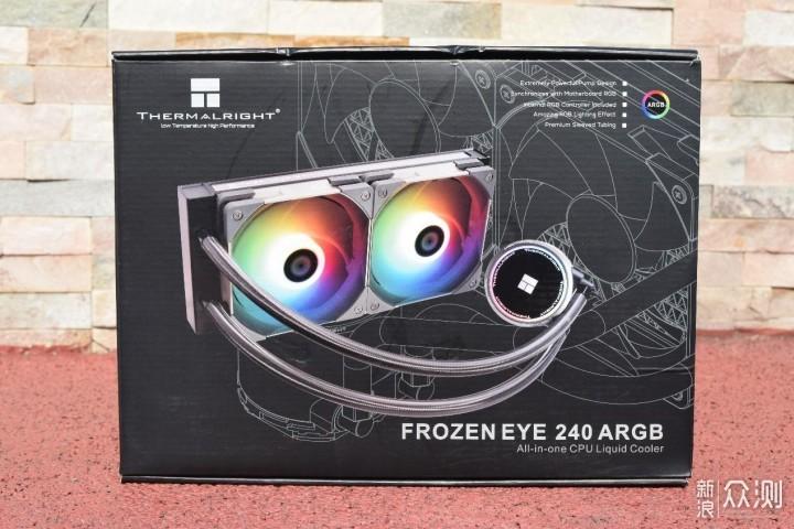 利民 Frozen EYE冰封之眼240 一体式水冷装机_新浪众测