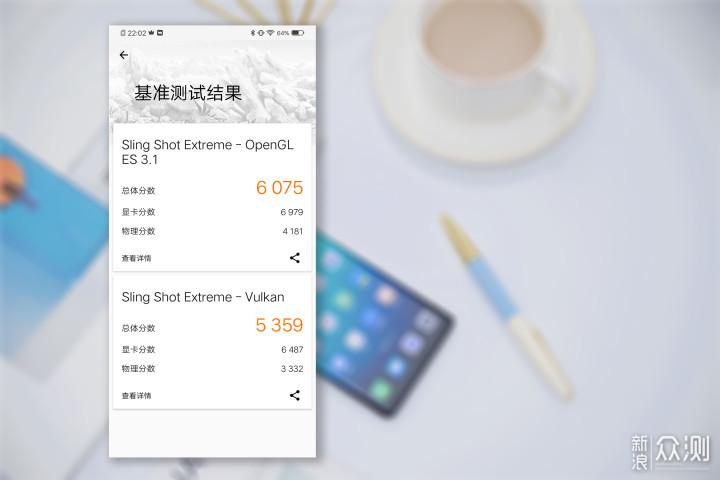 """""""全面""""不止:5G智慧旗舰NEX 3_新浪众测"""
