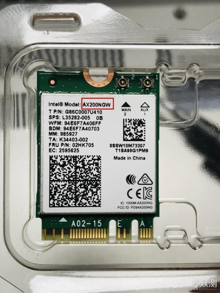 WiFi6性能怪兽——华硕AX3000电竞路由评测_新浪众测