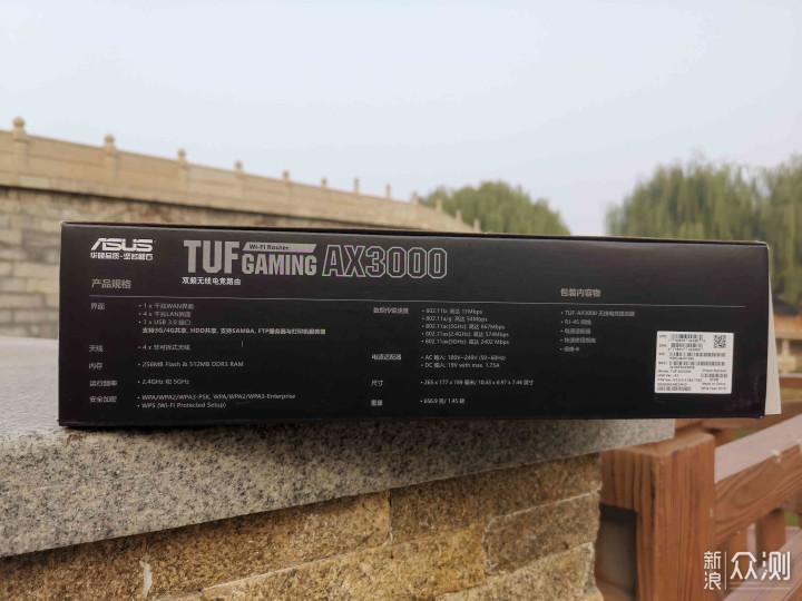 高性价比WIFI6电竞路由器-华硕TUF-AX3000_新浪众测