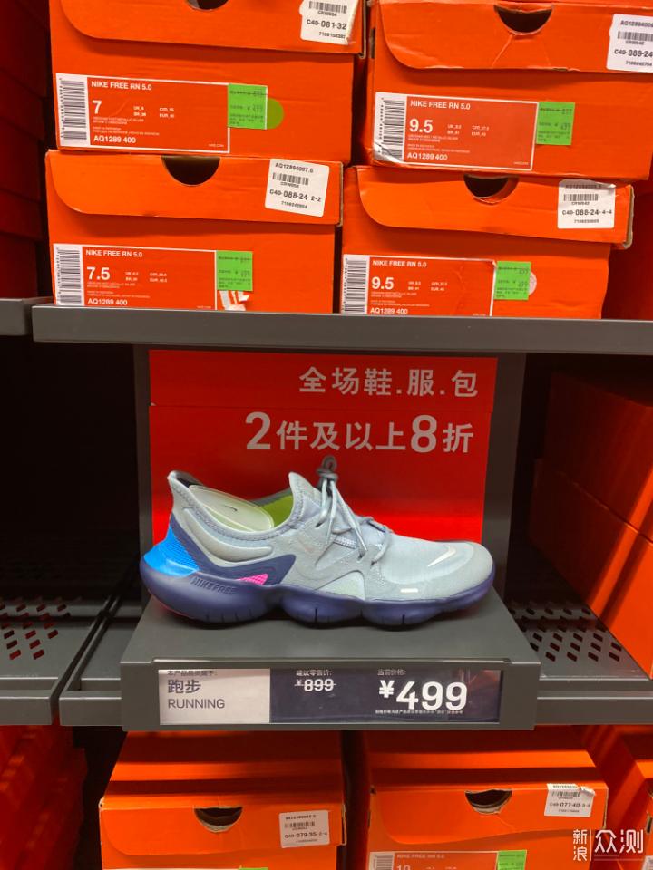 双11将至Nike线上线下比一比来推荐_新浪众测