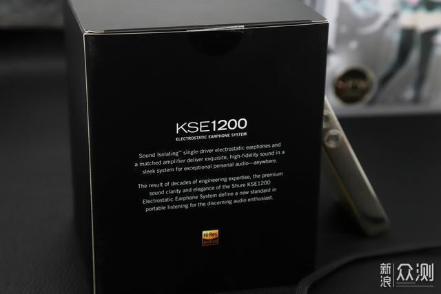 纯真无杂质,舒尔KSE1200静电耳机开箱简评_新浪众测