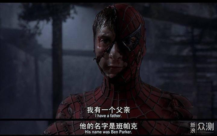 从漫威到索尼,聊聊不一样的蜘蛛侠_新浪众测