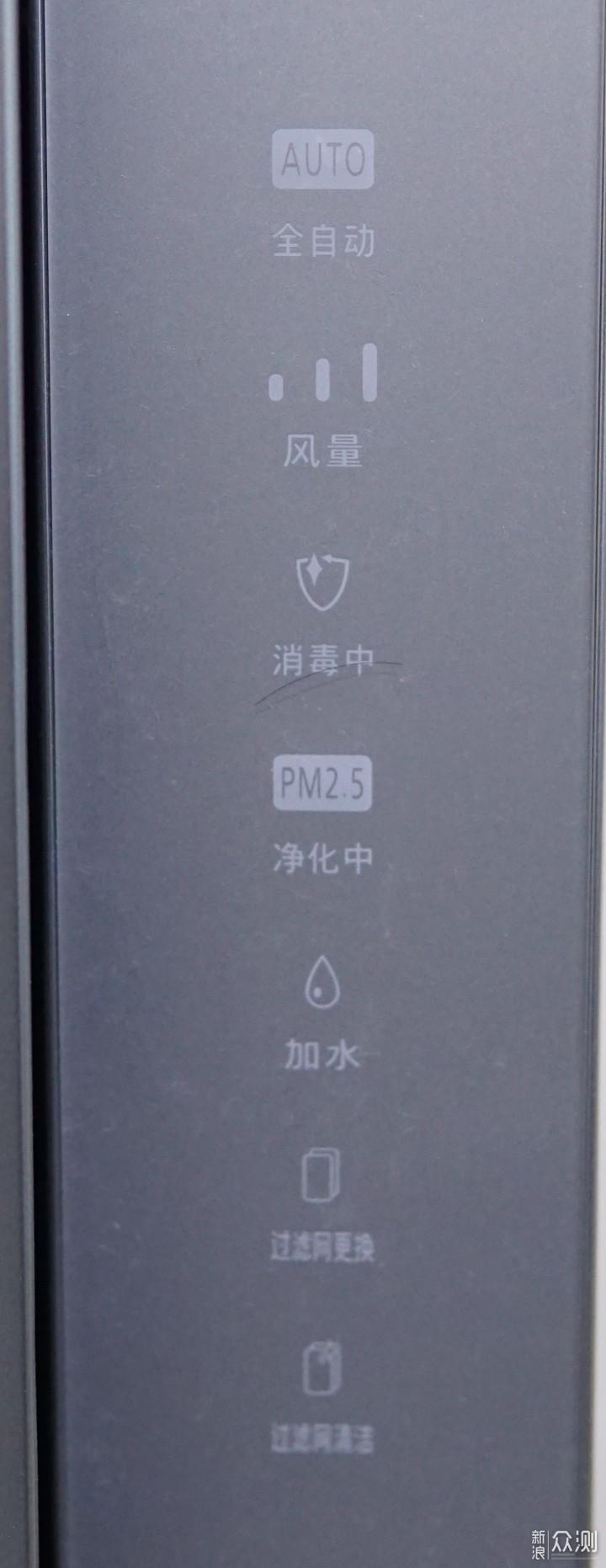 #双十一#松下空气消毒机F-VJL90C2使用评测_新浪众测