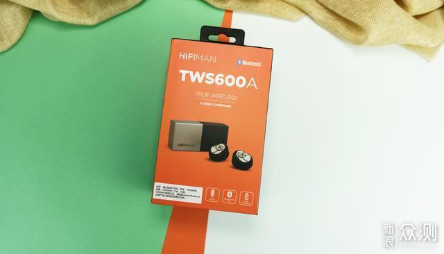 头领科技的HIFIMAN TWS600A真无线耳机_新浪众测
