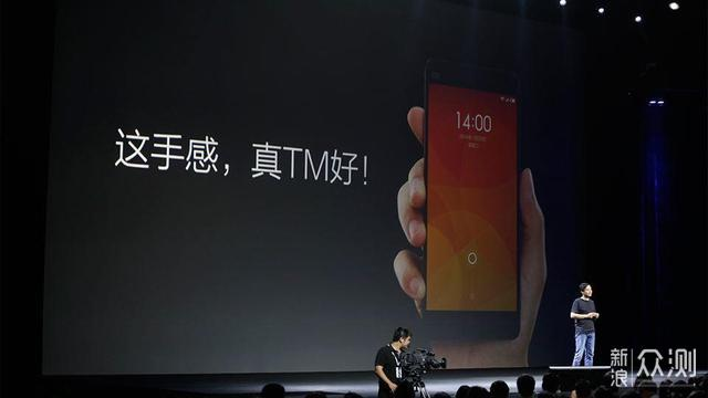 太乐芬iPhone手机壳评测,还原手机真实爽感_新浪众测