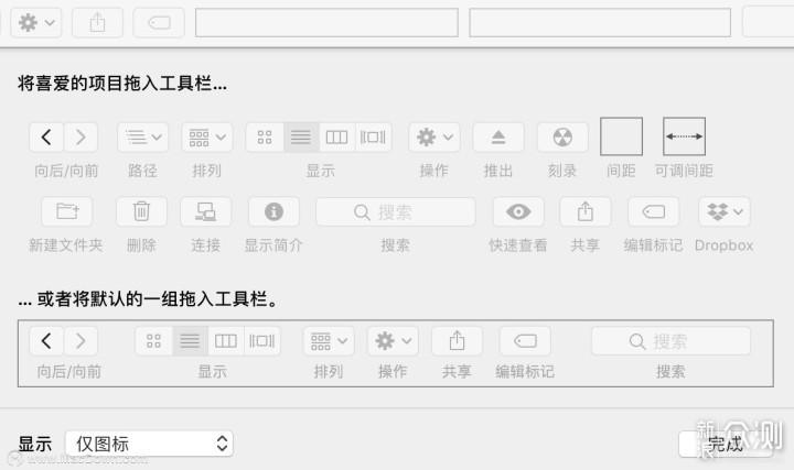 Mac新用户,电脑这样设置后可以更好用_新浪众测