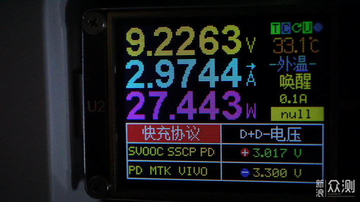 生而强悍,游刃有余 - iQOO Neo 855 电光紫_新浪众测